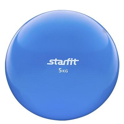 Медбол GB-703, 5 кг, синий